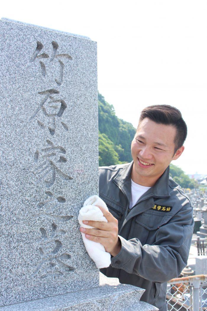 180611_015_竹原潤さん